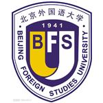 北京外國語大學
