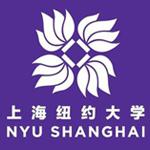 上海紐約大學