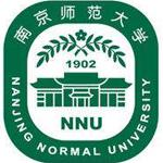 南京師範大學
