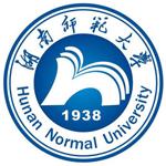 湖南師範大學