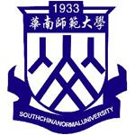 華南師範大學