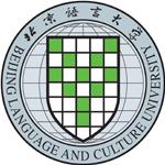 北京語言大學