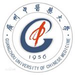 廣州中醫藥大學